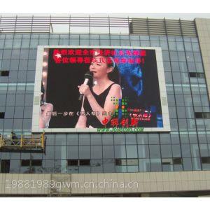 供应喀什LED室外电子显示屏 北京户外传媒广告全彩led显示屏制作价格