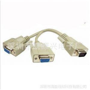 供应VGA一分二线 VGA分频线 显示器分屏线 一台主机接两台显示器线