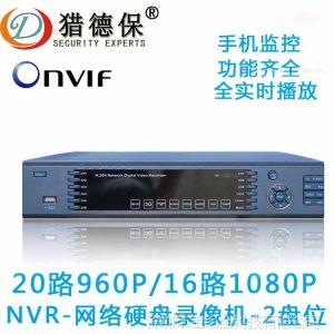 供应20路960p百万高清网络硬盘视频录像机NVR预览手机监控1080P/720P