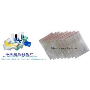 供应PVC化装包(礼品胶袋)