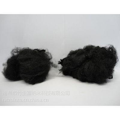供应江西纳米级功能性1.5D竹炭纤维棉