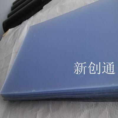 供应现货供应昆山PVC磨砂板 生产厂家