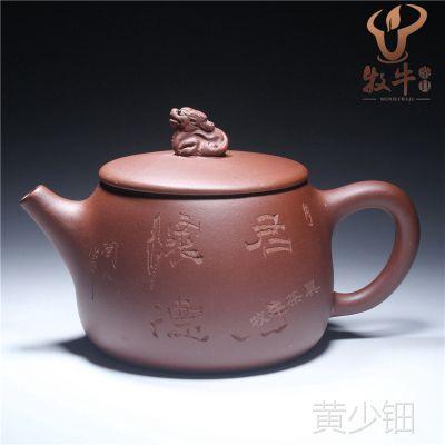 牧牛品牌宜兴紫沙壶君子怀德壶210毫升紫砂茶壶茶具套装全店批发