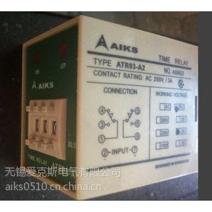 供应【香港爱克斯】ATR03系列时间继电器0.1S-99.9S