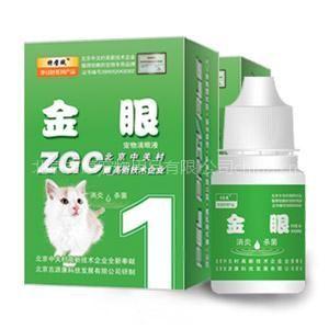 宠物产品面向全国诚招代理商畜用药『金眼』
