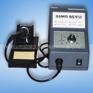 供应HANKKO焊光951 无铅焊台/焊台/防静电焊台/
