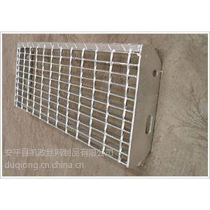 供应河北承德热镀锌楼梯钢格板踏步板&承德304不锈钢钢格板护栏网