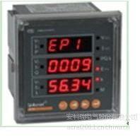 供应安科瑞 PZ80-P3/C 智能功率表