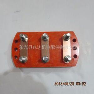 供应厂家直销各种y系列电机接线板  y2系列接线板