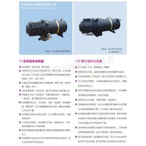 供应供应宏业YJ-Q20/2S经济型汽车水暖系统加热空调价格***低