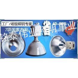 供应小型厂房常用多少W的灯具,小型厂房照明用什么灯好?小型厂房照明led节能灯