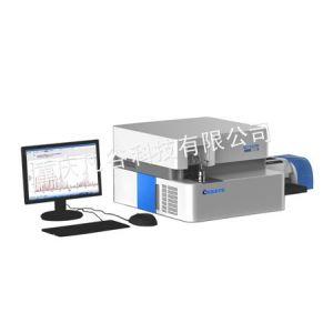 供应CX-9800(T)台式光谱分析仪