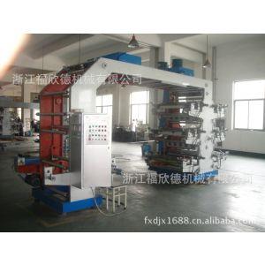 供应厂家直销卡纸铜版纸印刷机 节能环保印刷机 多功能经济型印刷机