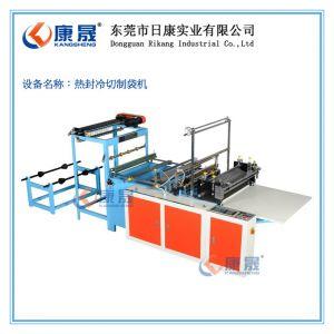 供应厂家供应台达变频小型塑料薄膜制袋机