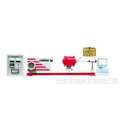 供应材料耐火度测定仪 影像式烧结点试验仪 材料高温物性测定仪
