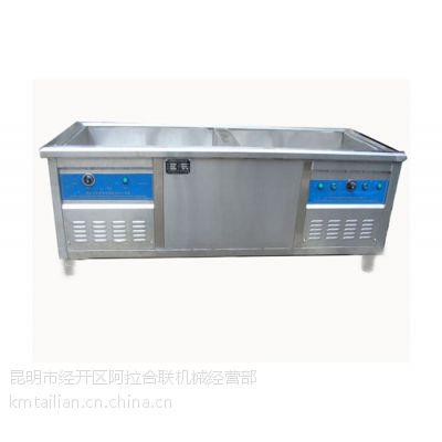 供应昆明供应超声波洗碗机|昆明洗碗机|昆明餐具清洗设备|餐具清洗消毒设备|昆明洗碗机厂家