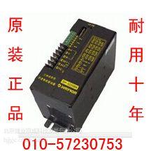 原装正品耐用十年MS-3H110M三相步进电机驱动器(新款)