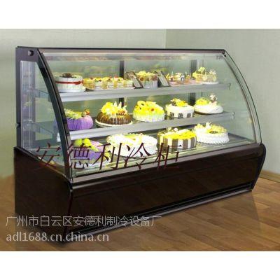 蛋糕柜(安得利) 制冷设备专家|蛋糕柜