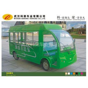 供应湖北武汉电动餐车,科荣电动餐车,优质电动餐车