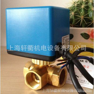 三通电磁阀电磁阀风机盘管电动阀 电动三通球阀dn20微型电动球阀图片