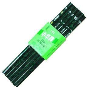 供应中华绘图铅笔 素描铅笔 美术铅笔 版画工具