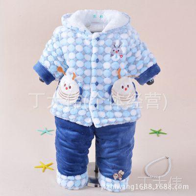 秋冬新款童装 婴幼儿法拉绒棉衣两件套 儿童加厚棉袄两件套8811
