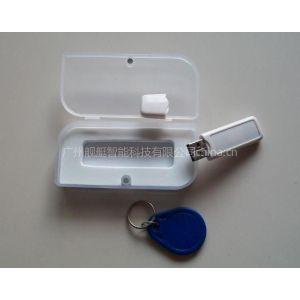 供应L-Link500H 超小迷你RFID读卡器|13.56MHZ阅读器