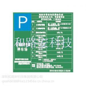 供应深圳龙华道路安全标志标牌制作安装厂家