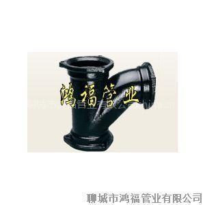 供应供应正斜三通B型铸铁排水管件