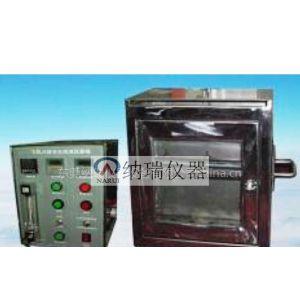 供应汽车内饰燃烧试验机(GB8410标准,汽车内饰阻燃箱)