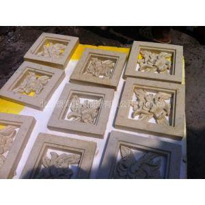 供应北京专业供应砂岩边框玻璃钢相框