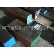 南京朝玖供应国产抚顺A8MOD特殊钢 A8MOD模具钢