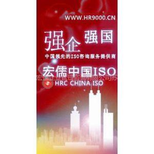 供应苏州太仓ISO9001质量管理体系基本思想是什么
