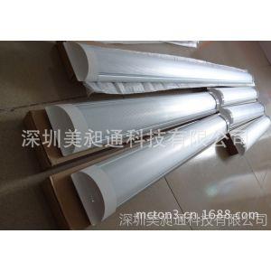 供应KB12-B11-20W 美昶通 LED板灯 1.2米 白光 透镜罩/雾状