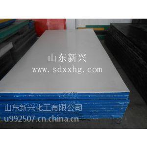 供应高耐磨板、阻燃板、纯超高板、微孔板、宁津新兴