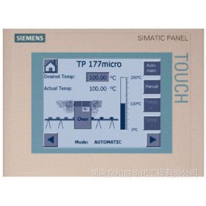 供应人机界面触摸屏西门子Siemens TP177 TOUCH  5.7in 6AV66400CA11