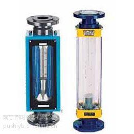 供应贵港玻璃转子流量计|北海玻璃转子流量计