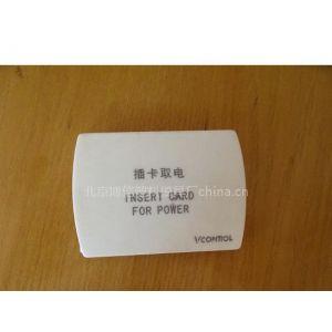 供应北京注塑加工、模具设计加工