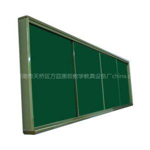 供应推拉黑板/带架黑板/移动黑板/软木板
