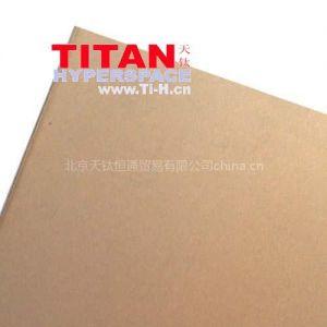 供应钛板1- 8.0毫米,工业纯钛,钛合金板