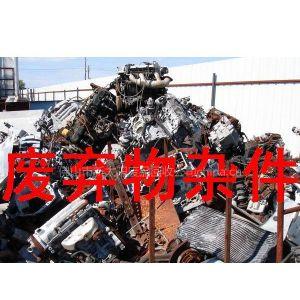 供应佛山二手电器回收、佛山废铁收购、佛山废铝回收、佛山旧货回收公司