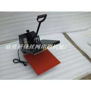 供应烫画机烫钻机高档平面热转印机械