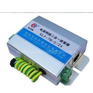 供应防雷避雷产品-宝安防雷