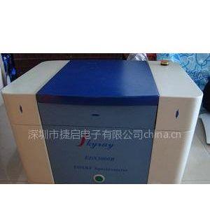 供应供应维修江苏天瑞仪器,福永天瑞仪器租赁,天瑞X射线光管,天瑞高压天瑞