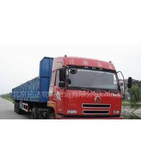 供应北京物流(北京到忻州物流货运公司)