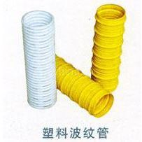供应塑料波纹管 金属波纹管 预应力波纹管