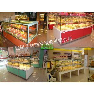 供应哈尔滨蛋糕柜/哈尔滨蛋糕展示柜