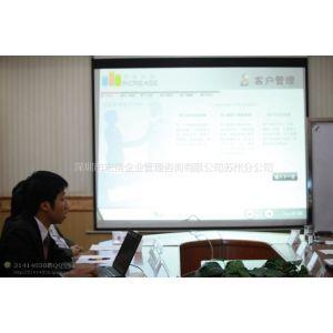 供应昆山深度咨询OHSAS18001标准要素的理解要点