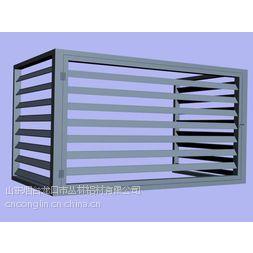 供应铝合金风口;空调室外机铝合金栏框;铝合金栅栏生产及加工