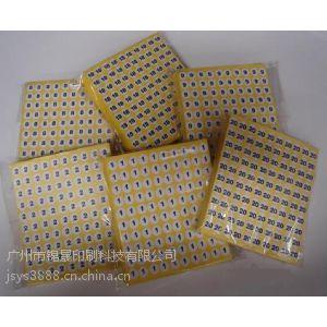 供应广州牛皮纸不干胶印刷 透明不干胶印刷 产品合格证标贴印刷!